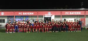 FC Bayern Tsuneishi Camp1