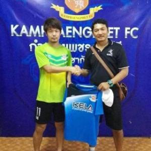Kudo Masayuki Khamphenphet sign