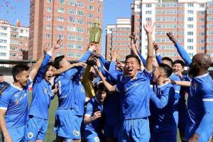 Ulanbaatar City FC Champ