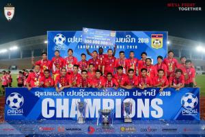 Lao Toyota Champ 1