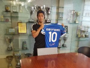 Yugo Kawabata Hongda FC
