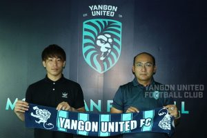 shori yangon united
